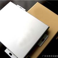 普帝诺建材 铝单板厂家 弧形铝单板定制