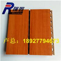 供应工业专用槽木吸音板厂家