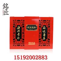 红色高档海参包装盒500g海参内盒100个起批