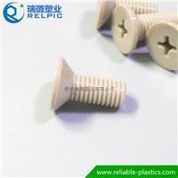 供应高强度耐辐射塑料螺丝
