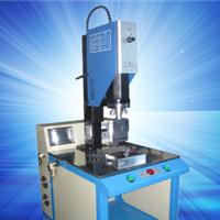 劲稳 1500W豪华塑焊机 超声波塑料焊接机