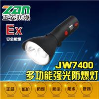 JW7400/LT��ܴ���ǿ����Ƽ۸�