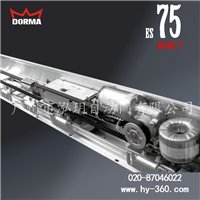 多玛自动门Es75  电动门  多玛自动门厂家