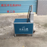 供应护栏冲孔厂家方管冲孔机不锈钢冲孔设备