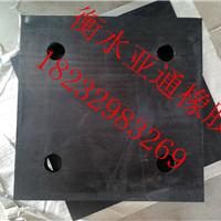 供应打孔橡胶支座/亚通专业设计生产