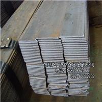 供应65Mn弹簧扁钢 热轧扁钢 扁铁规格齐全