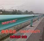供应高速公路波形板护栏|省道国道防护栏