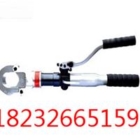 硬质线缆剪  手动电缆剪  充电式液压切刀