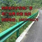供应波纹钢板护栏|国标高速公路护栏厂家