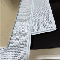 供应铝矿棉板,铝矿棉板吊顶,吸音铝矿棉板