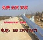 供应高速路钢护栏|二波护栏板|波形梁钢护栏