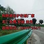 高速公路护栏施工方案|科阳波形护栏厂家