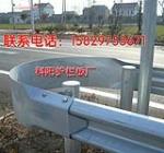 供应波形护栏|高速公路护栏板|国标钢板护栏