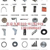 供应电动吊篮配件首选厂家-北京九虹