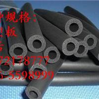 【B1级、B2级】神州橡塑板-生产厂家
