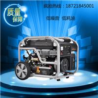 汉萨5kw汽油发电机价格