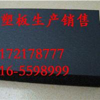 河北省【B1级、B2级】橡塑保温板价格-神州
