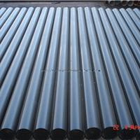 供应江苏批发优质柔性铸铁排水管