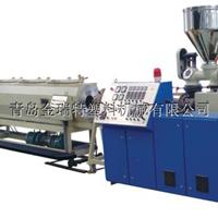 厂家直销pvc供水管生产设备 pvc排水管价格
