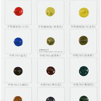 供应特殊调色胶/调色玻璃胶/颜色可调