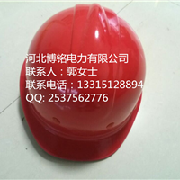 供应各种材质安全帽  博铭电力安全帽