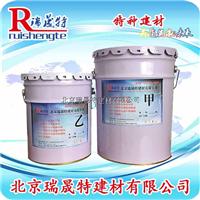 供应环氧树脂粘钢胶执行标准案例