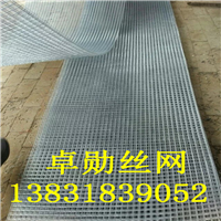 供应建筑抹墙网铁丝网片镀锌网片专业厂家