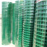 供应圈地围栏网河道铁丝围网养殖围网厂家