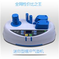 供应气垫膜机 防震保护气泡垫 葫芦型气垫