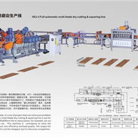 供应多刀切割磨边机 瓷砖加工设备