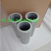供应TXW8C-10-B PARKER/派克液压油滤芯