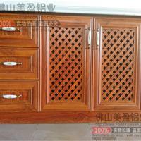 陶瓷合金柜体铝材 全铝合金橱柜型材