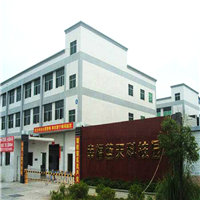 深圳市鸿昌鑫橡塑制品有限公司