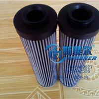 供应PARKER /派克937398Q电厂液压油滤芯