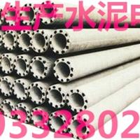 供应各种型号水泥杆 电线杆 电杆
