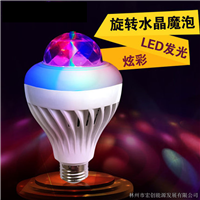 旋转水晶魔球 LED舞台旋转KTV酒吧装饰灯