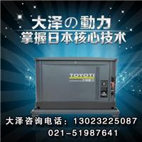 40kw水冷静音汽油发电机报价多少