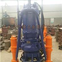 NSQ型河道抽沙泵绞吸式吸沙泵搅拌器清淤泵