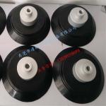 大型,密度板,铝板盘径200MM吸盘组附铝块