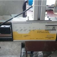 供应折弯机激光保护装置