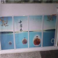 圣盾牌碳晶发热板、远红外碳晶墙暖批发销售