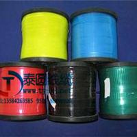 供应【泰圆】电缆耐高温分色带红黄兰蓝绿黑