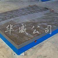 供应防锈铸铁平板 铸铁平台