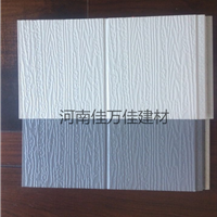 供应木纹|树皮纹深钩金属雕花板|生产厂家