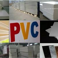 山东邹平新兴塑料板材科技有限公司