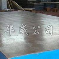 供应优质检验平台 检验平台 精确铸铁平板