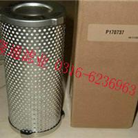 供应P170737唐纳森液压油滤芯定制