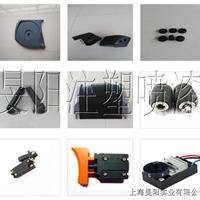 供应塑胶件喷漆加工丨提供宝山塑料喷涂