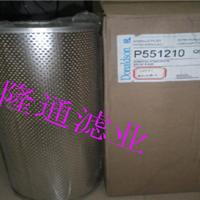 供应P551210唐纳森滤清器 滤芯