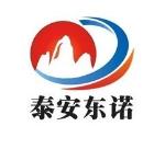 泰安东诺工程材料有限公司